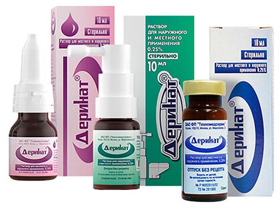 Противовирусный препарат Деринат в разных формах